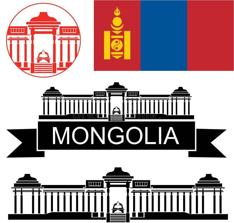 蒙古 向量例证