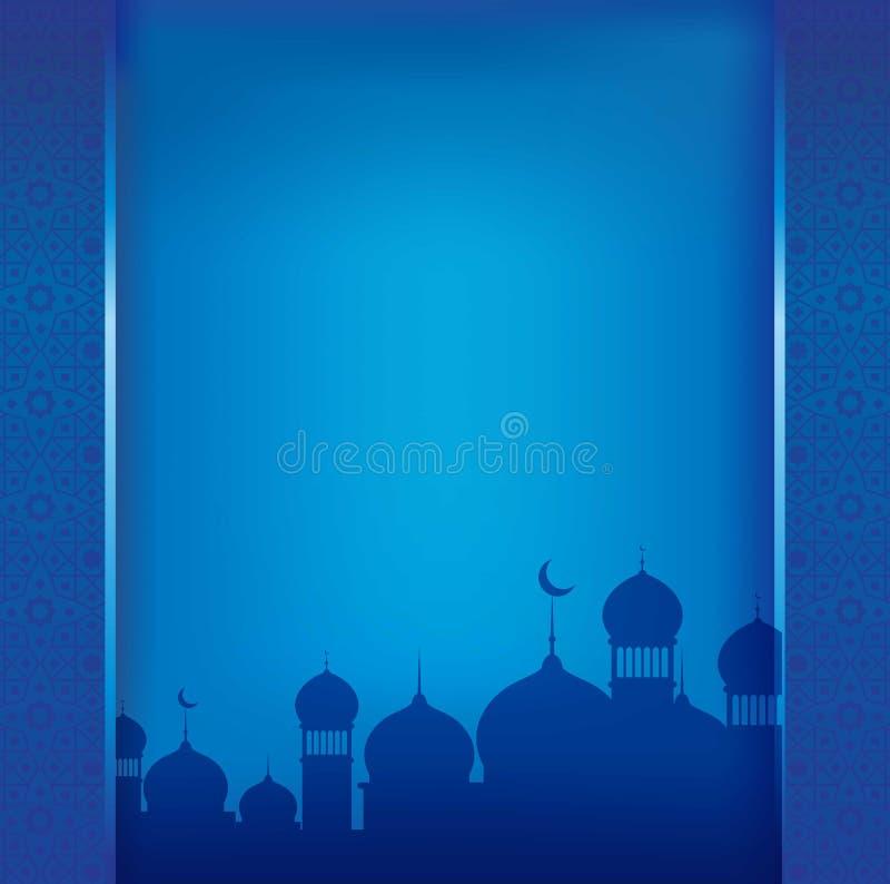 蓝色伊斯兰教的Backgound 与装饰品的蓝色伊斯兰教的墙纸 皇族释放例证