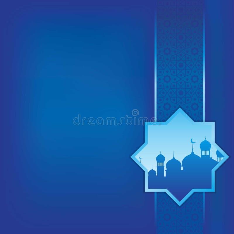 蓝色伊斯兰教的Backgound 与装饰品的蓝色伊斯兰教的墙纸 向量例证