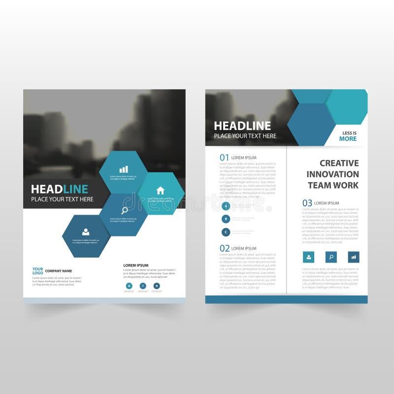 蓝色六角形传染媒介年终报告传单小册子飞行物模板设计,书套布局设计,抽象企业介绍 库存例证