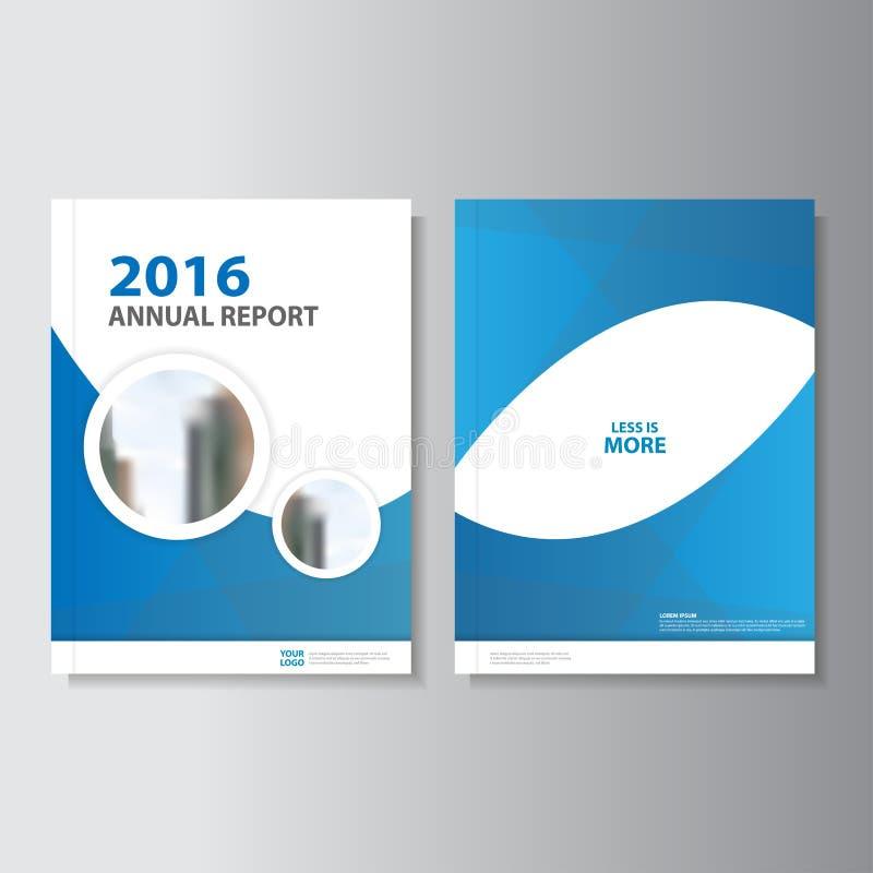 蓝色圈子传染媒介年终报告传单小册子飞行物模板设计,书套布局设计,抽象蓝色介绍 向量例证