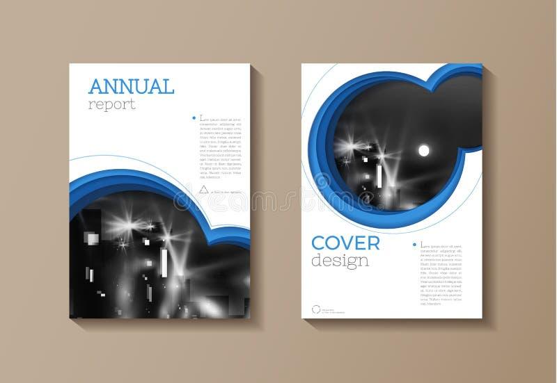 蓝色圈子现代盖子小册子模板,设计,每年repor 向量例证