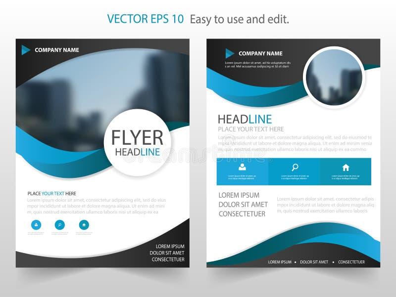 蓝色圈子年终报告小册子设计模板传染媒介 企业飞行物infographic杂志海报 抽象格式模板向量 向量例证