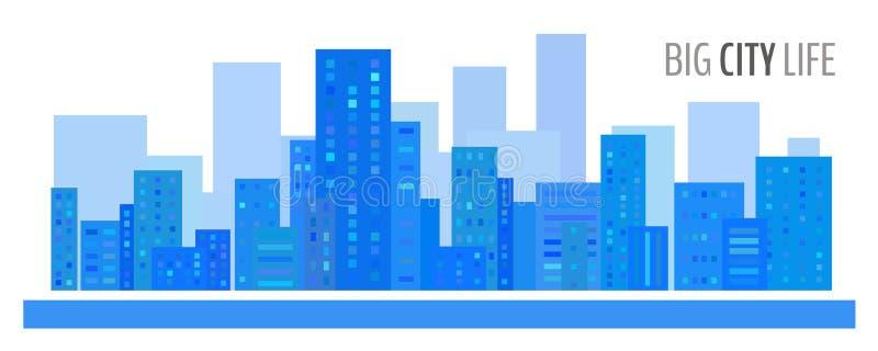 蓝色城市风景 向量例证