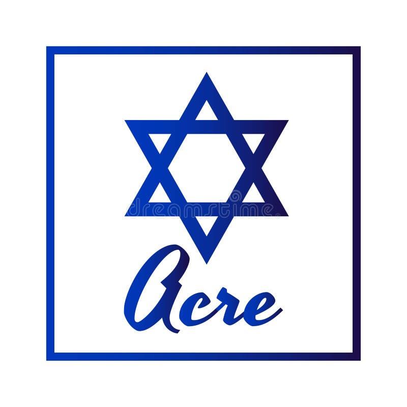 蓝色大卫星方形的象与城市名字的题字的:在现代样式的英亩 与框架的以色列标志 ?? 皇族释放例证