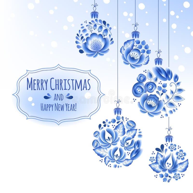 蓝色开花gzhel中看不中用的物品背景 装饰圣诞树球 库存例证