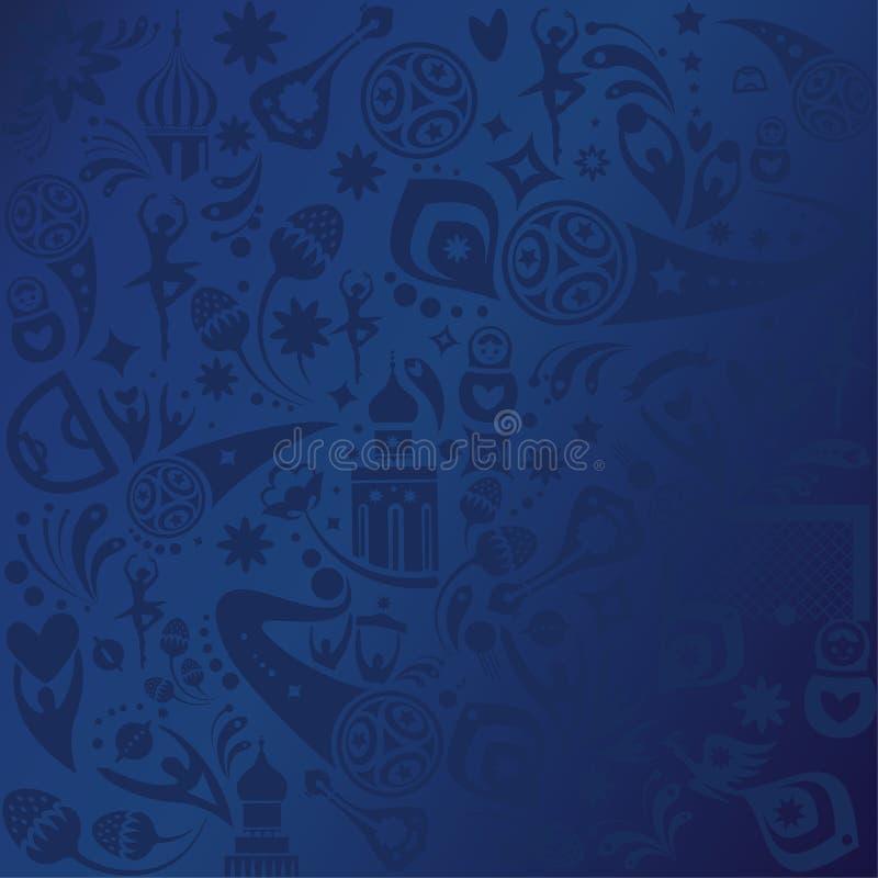 蓝色抽象墙纸 向量例证