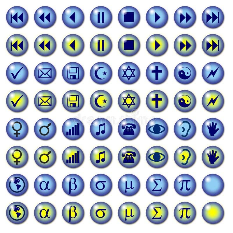 蓝色按混杂符号万维网 皇族释放例证