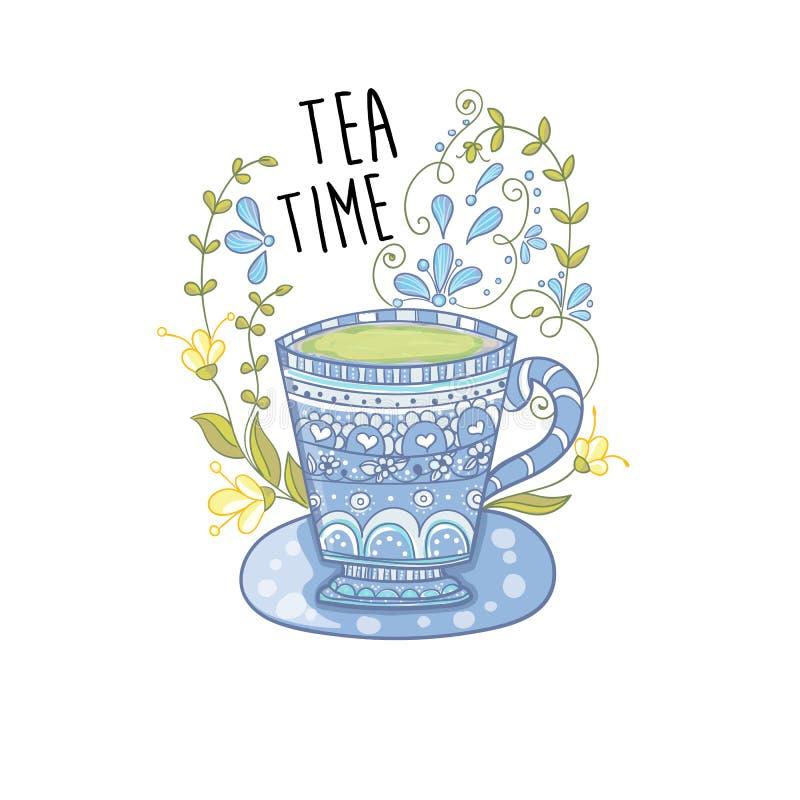 蓝色杯子茶 向量例证