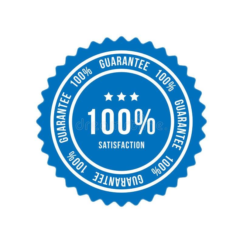 蓝色标志100%满意保证 平的传染媒介例证EPS 10 库存例证