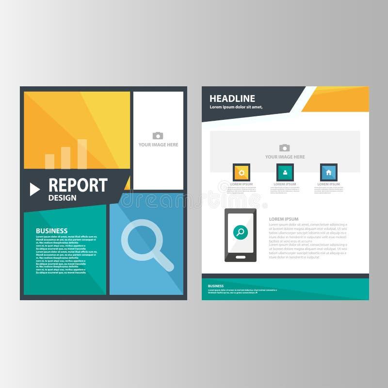 蓝色橙色绿色年终报告介绍模板元素象平的设计为给营销小册子飞行物做广告设置了 向量例证