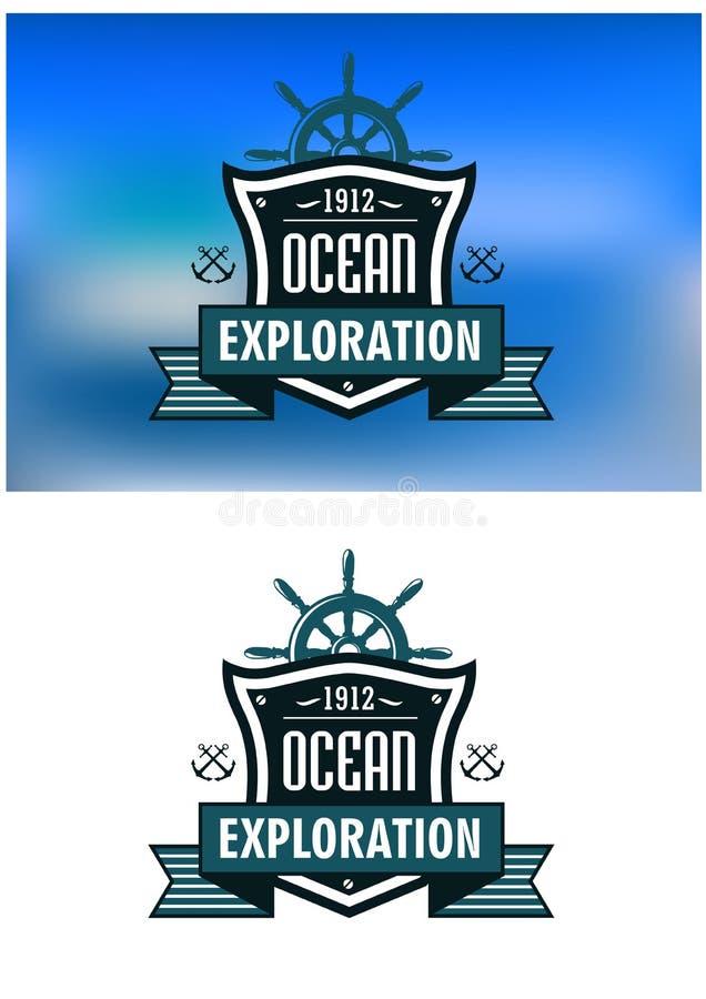 蓝色船舶纹章学象征或商标 向量例证