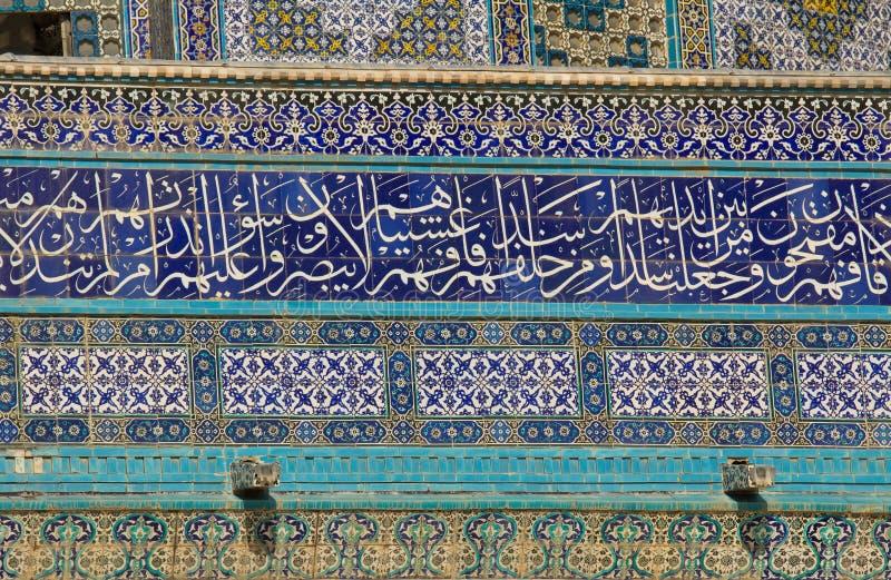 蓝色阿拉伯锦砖和细节在圆顶清真寺,圣殿山,耶路撒冷 以色列 免版税库存照片