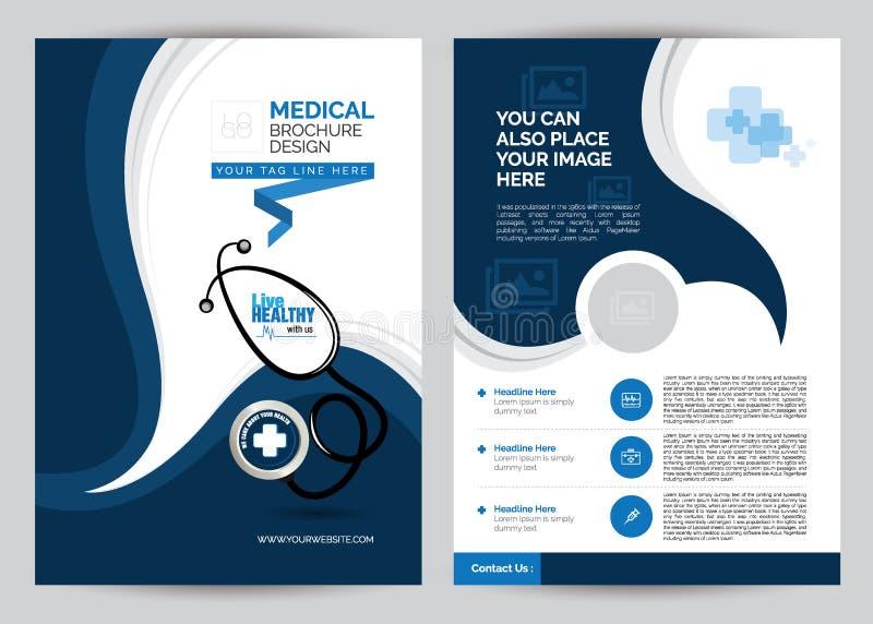 蓝色A4医疗小册子 向量例证
