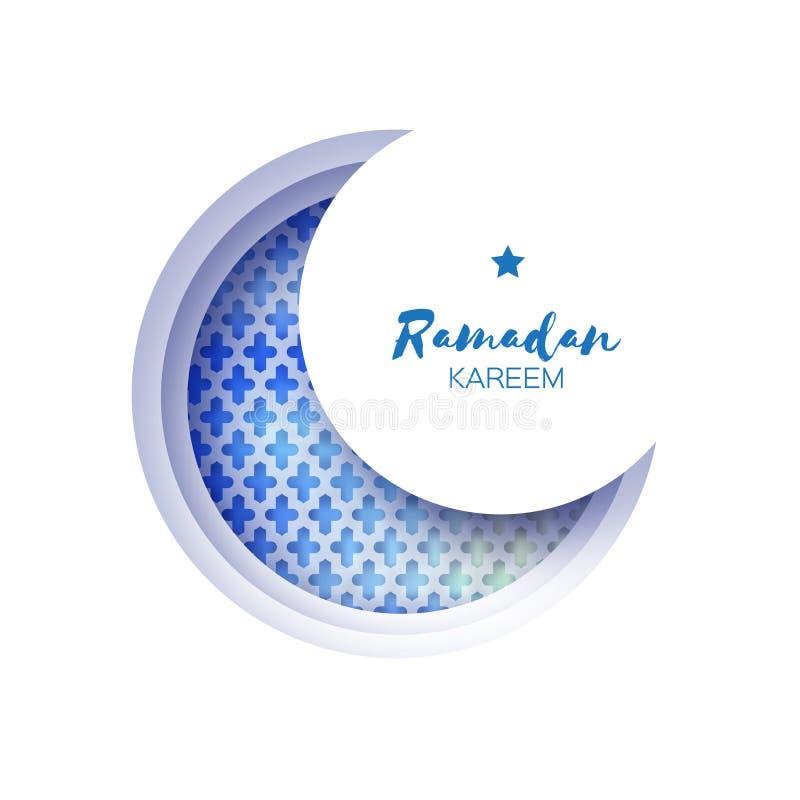 蓝色Origami新月形月亮清真寺窗口赖买丹月Kareem贺卡
