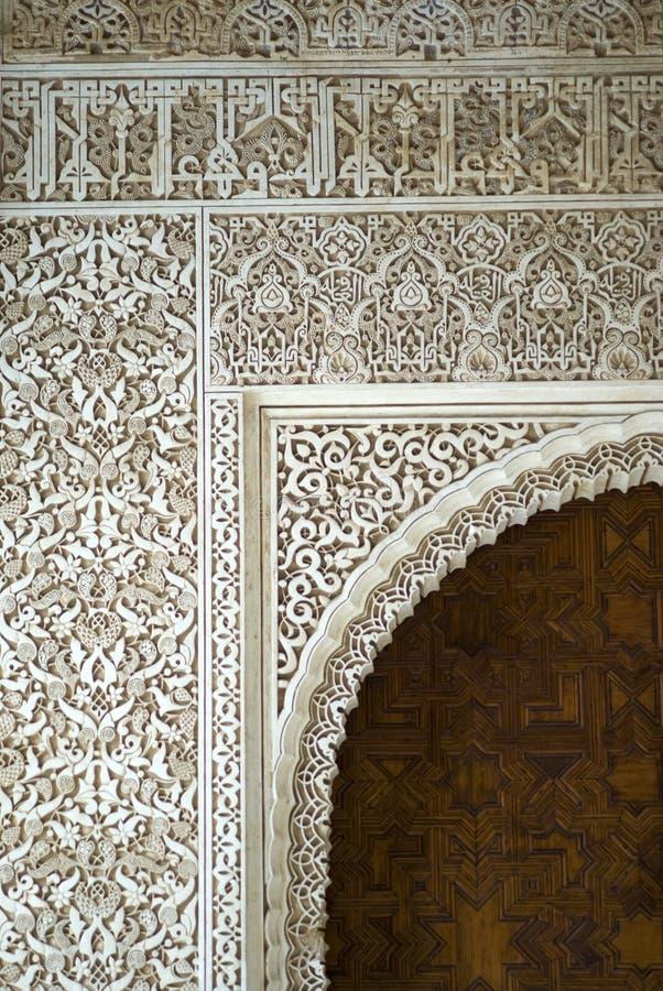 蔓藤花纹模式在阿尔汉布拉 库存图片