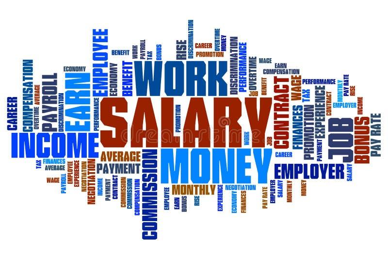薪金 向量例证