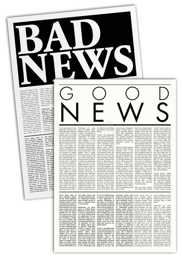 虚拟报纸 向量例证