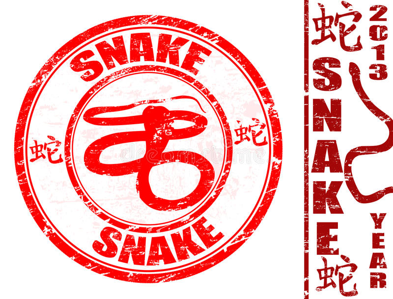 蛇中国黄道带符号 向量例证