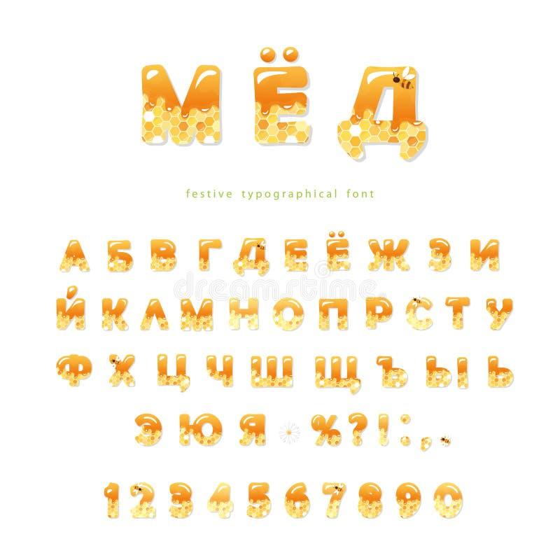 蜂蜜斯拉夫字体 在白色隔绝的光滑的美好的字母表 皇族释放例证