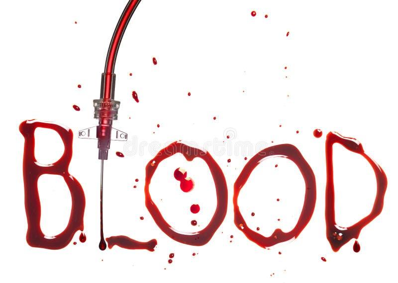 血液滴水iv 免版税库存照片