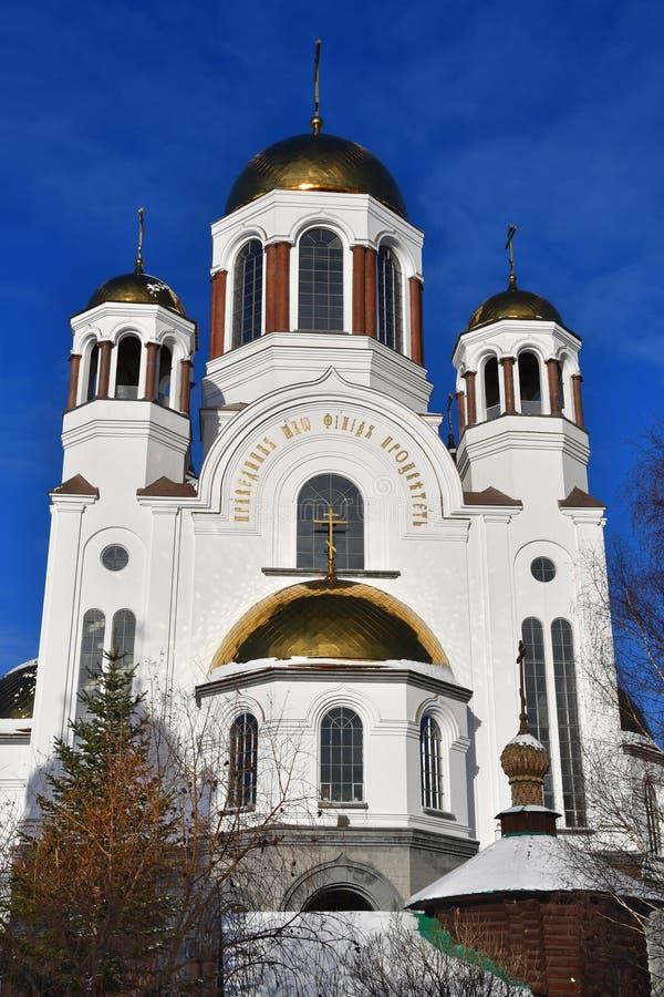 血液的教会以纪念诸圣日灿烂在皇帝尼古拉二世的施行俄国土地—地方  免版税库存照片