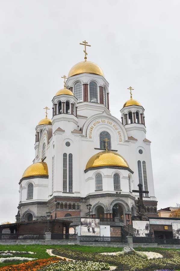 血液的教会在秋天,叶卡捷琳堡,俄罗斯 免版税图库摄影
