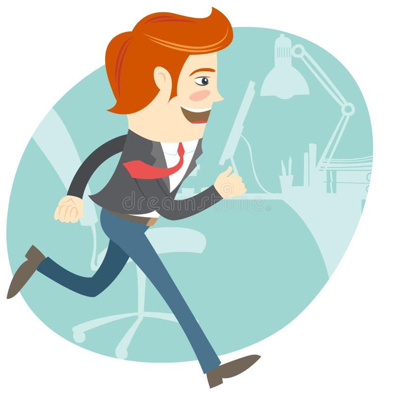 行家滑稽的办公室工作者赛跑 向量例证