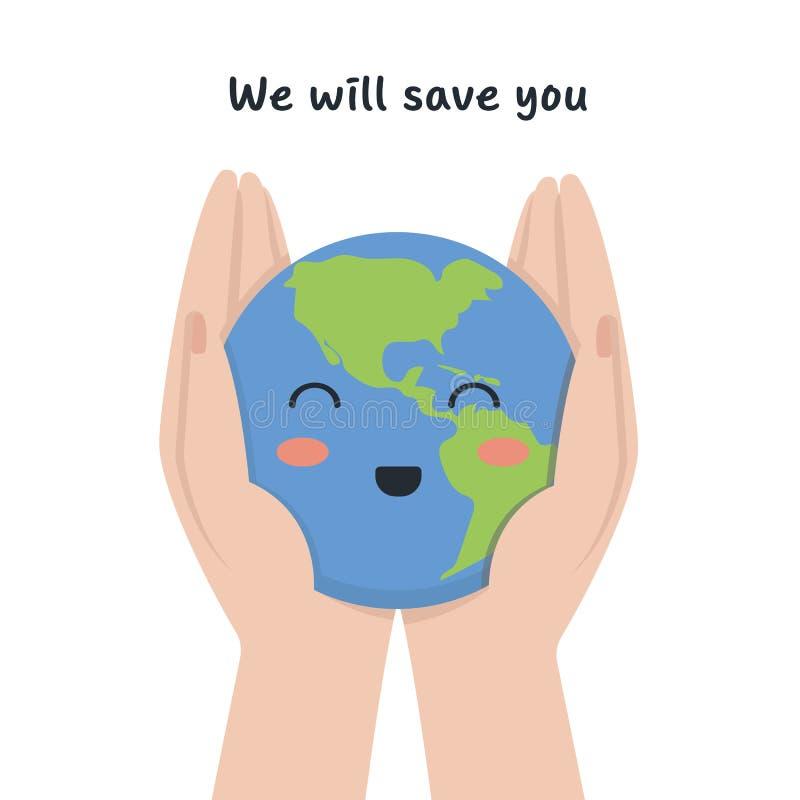 行星是在人的手里 向量例证