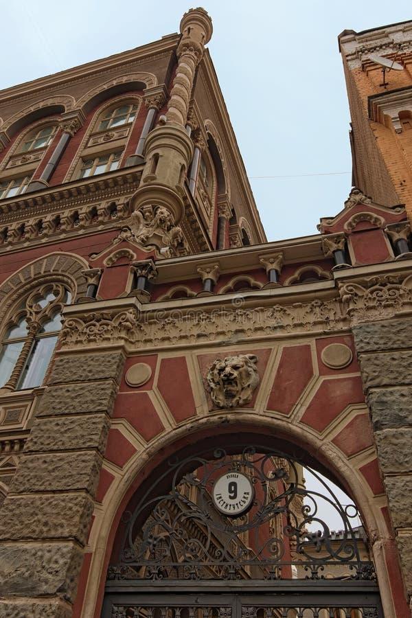 街道名字和房子号码的标志 在标志的文本:Str Institutskaya?9 乌克兰国家银行的地点在基辅 库存照片