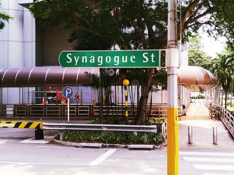 街道在新加坡唱歌 免版税库存图片