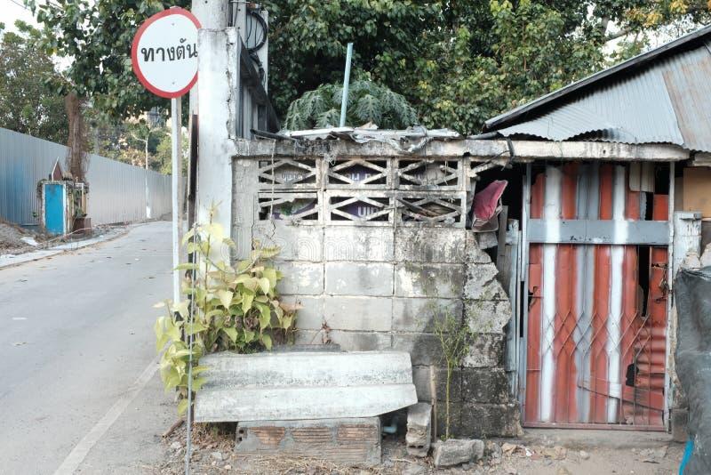 街道场面在清迈泰国 图库摄影