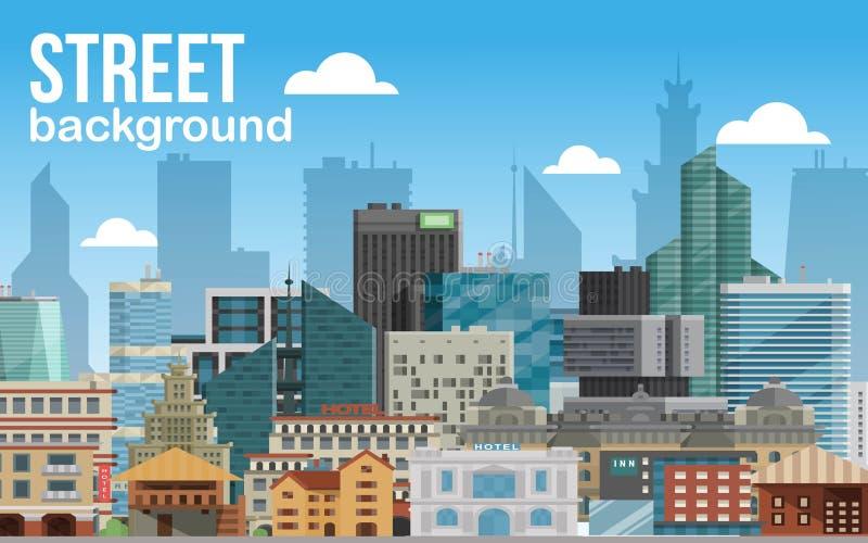 街道城市背景水平的横幅传染媒介例证 现代镇地平线 在全景的建筑大厦 向量例证
