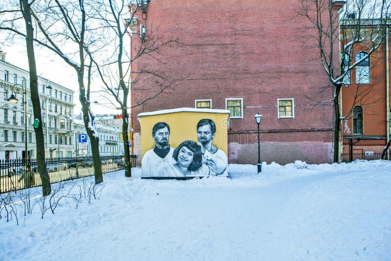 街道画'伊冯瓦西里耶维奇改变他的行业 `圣彼德堡 俄国 免版税库存照片