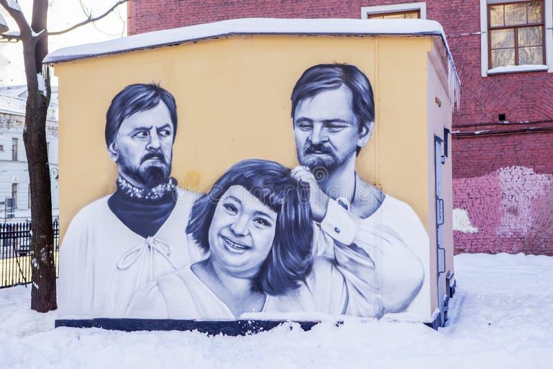 街道画'伊冯瓦西里耶维奇改变他的行业 `圣彼德堡 俄国 免版税库存图片