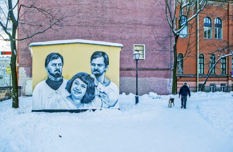 街道画'伊冯瓦西里耶维奇改变他的行业 `圣彼德堡 俄国 库存图片