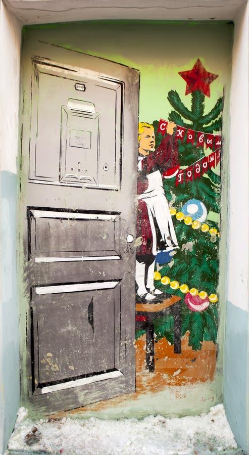 街道画'门对苏联新年 `圣彼德堡 俄国 免版税图库摄影