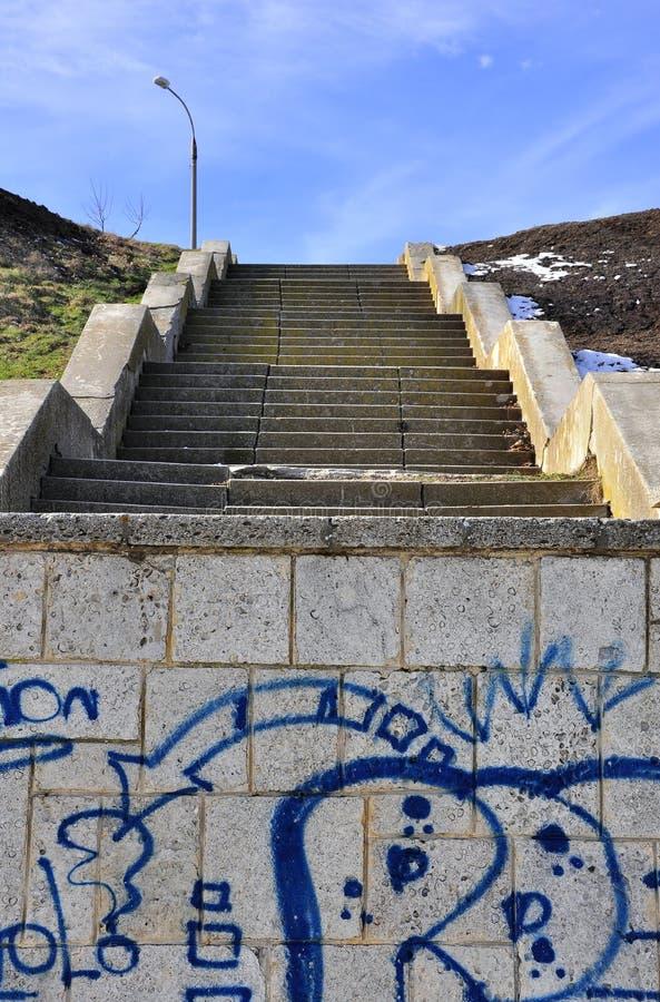 街道画台阶 库存图片