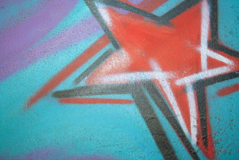街道画的片段 图库摄影
