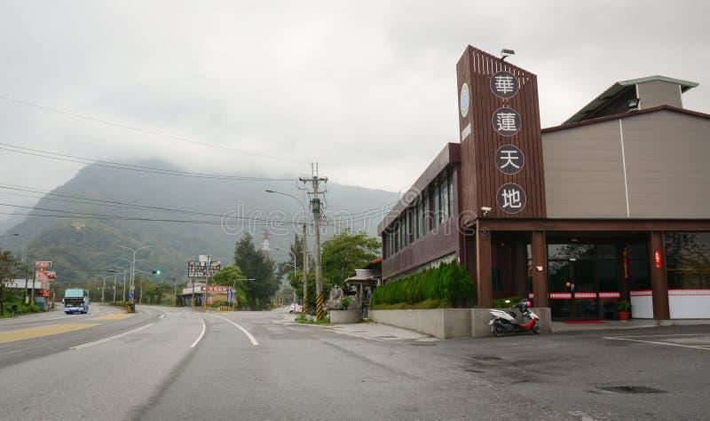 街道的看法在花莲,台湾 免版税图库摄影