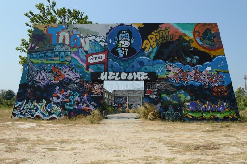街道艺术墙壁  库存照片