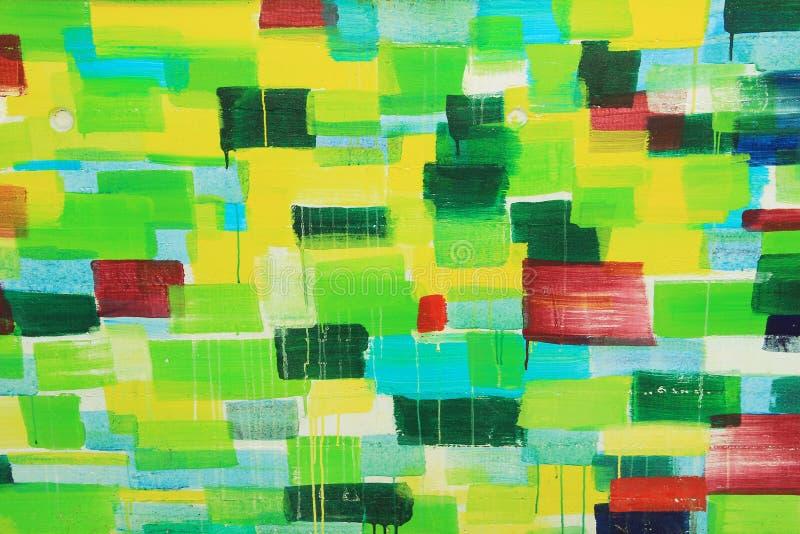 街道艺术壁画在绿色树荫下  向量例证