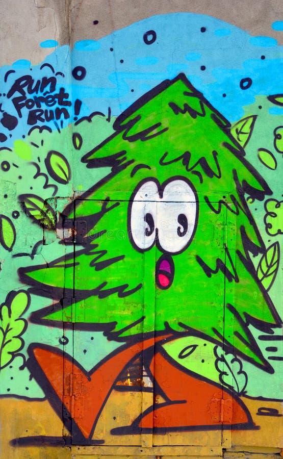 街道艺术蒙特利尔杉树 库存照片