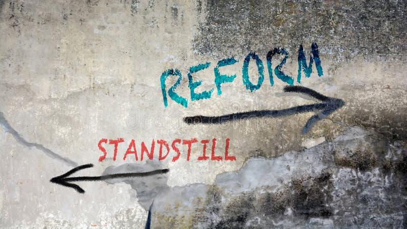 街道街道画改革对停顿 皇族释放例证