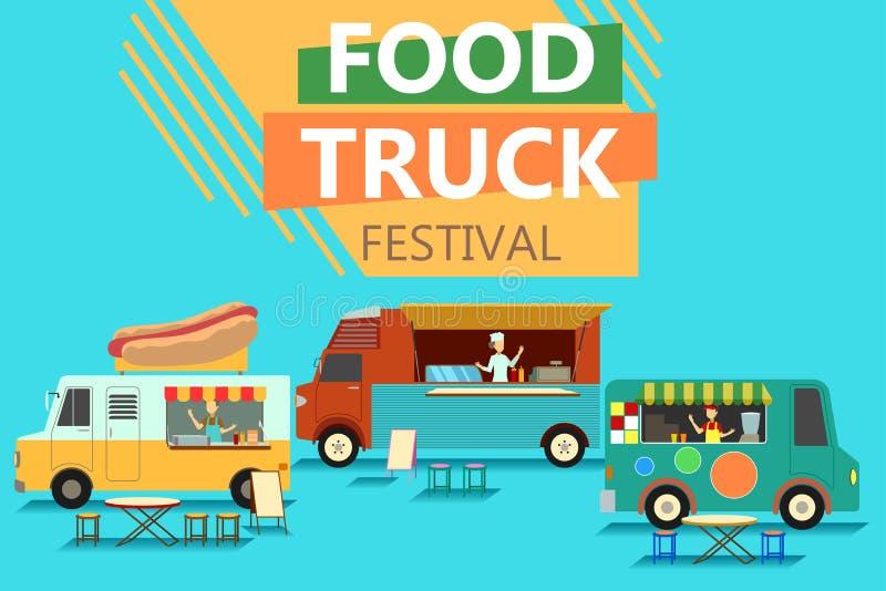 街道食物卡车节日海报 向量例证