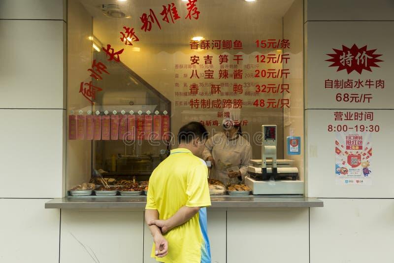 街道食物在上海,中国 库存照片