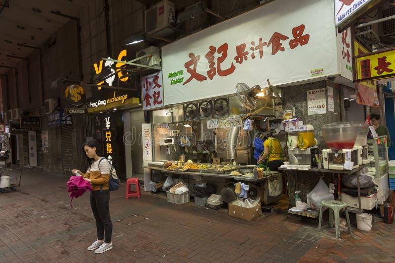 街道食物在香港 免版税库存图片