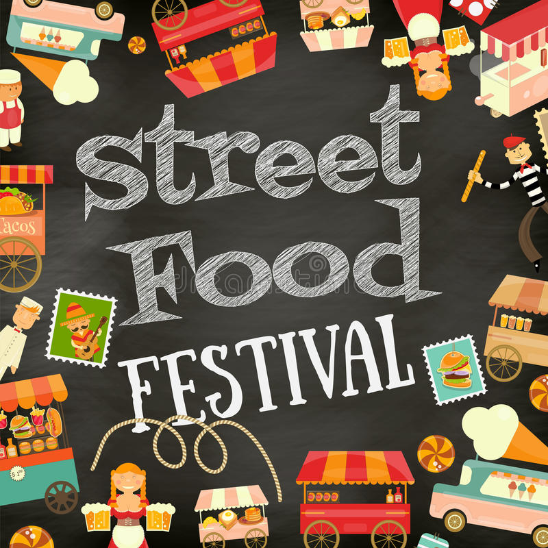街道食物节日 皇族释放例证