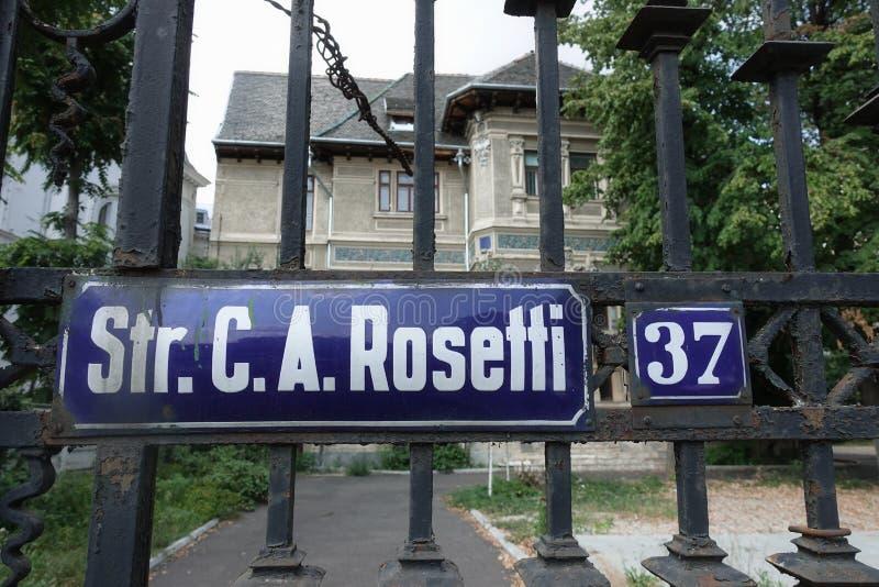 街道C A Rosetti第37,布加勒斯特,罗马尼亚 免版税库存照片