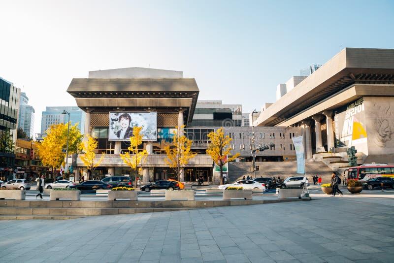 表演艺术的世宗文化会馆秋天在汉城,韩国 库存图片